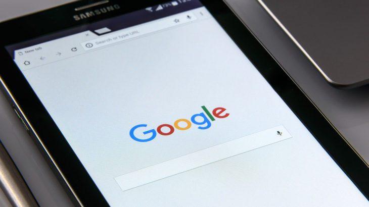 Googleマイビジネスのインサイトを活用・分析し集客アップ