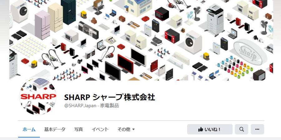 SHARPのFacebook活用事例1