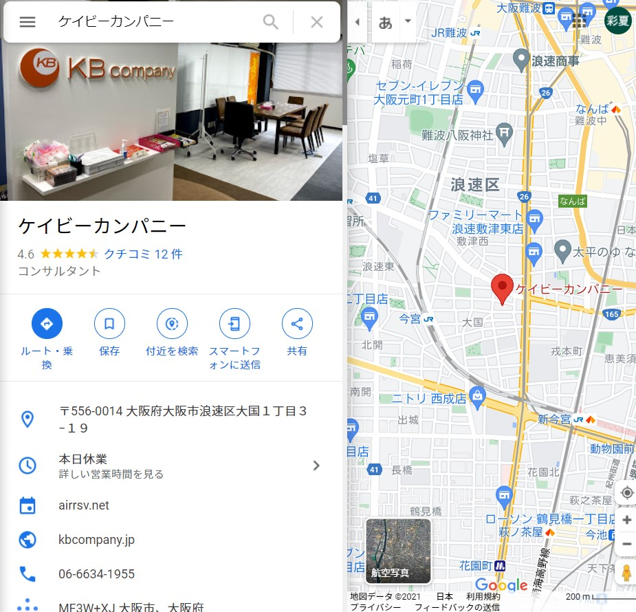 GoogleMap上での検索結果見本