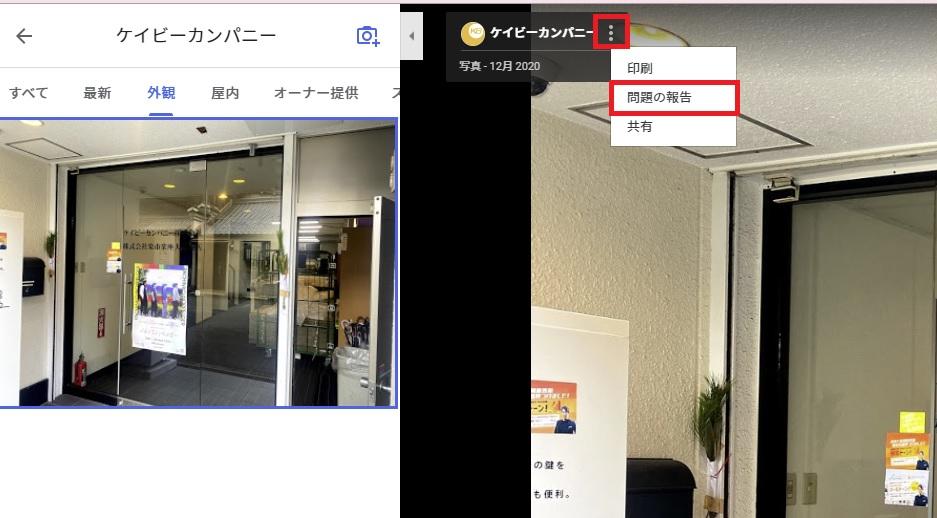 ユーザーがアップした動画を削除する方法