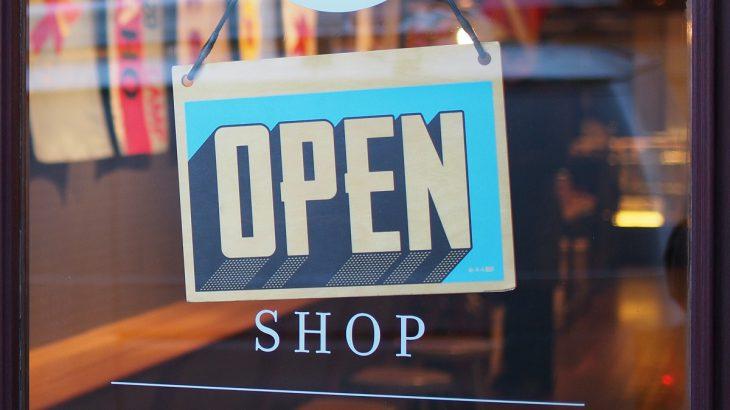 複数店舗でのGoogleマイビジネス活用方法解説!一括登録から管理まで