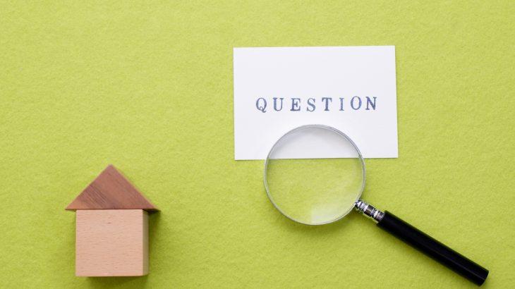 Googleマイビジネスの「質問と回答」機能とは?有効な活用法も解説
