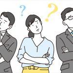 MEO対策は意味ない?悪質業者のリスクと効果的なMEO対策を解説