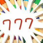 パチンコ店の集客を成功させる12のアイディア!WEB活用のコツも解説